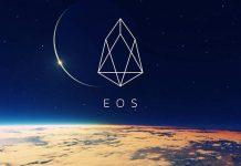 EOS-คืออะไร