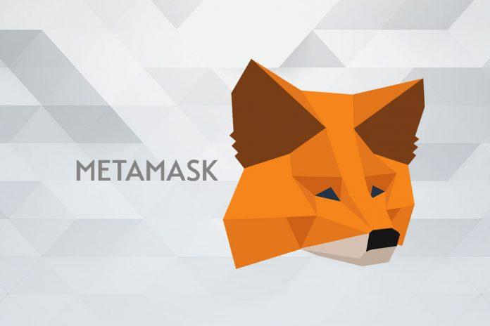 metamask คืออะไร